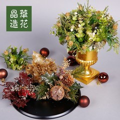 Taiwan Jinghua flower powder with exquisite Christmas tree ornaments accessories Christmas Christmas pine apple pear C Christmas cones pK (golden)
