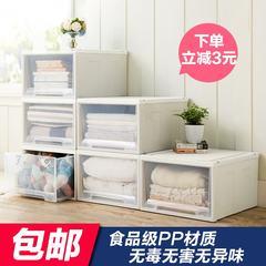 Jeko drawer type storage cabinet, transparent storage box, children locker, extra large layer cabinet, clothes arrangement and storage box Export quality: 3 yuan per set down Monolayer [53*45*30.5cm]