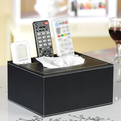 Creative leather tissue box, remote control box, home desktop, multifunctional paper box, European living room, mail package [3] cool elegance