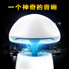 Mid autumn festival gifts practical gifts to seniors business originality, birthday girls to boyfriend black technology electronic products The sky is blue