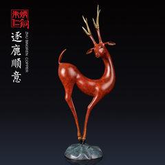 Zhu Bingren copper bronze handicraft ornaments in Shunyi Sika Home Furnishing jewelry business gifts