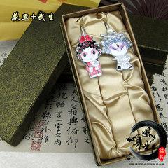 Chinese style special gift Q edition, metal cartoon, Beijing opera facial makeup, bookmark gift box, gift lovers, student gifts Liang Shanbo Zhu Yingtai + handmade gift box