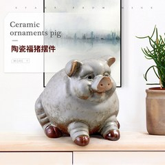 Sell off the shelf, cute piglets, animal dolls, creative gifts, living room, household decorations, handicrafts Naive little Fu pig