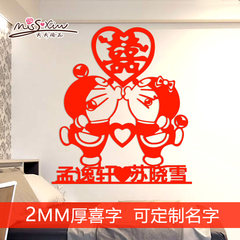 Customizable name wedding Creative Festival paper-cut wedding room layout wedding wedding decoration of doors and windows Extra large (attached to the background wall, the headboard, the wall) The Cowherd and the Weaving Maid lovers separated by the Milky