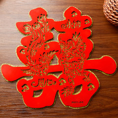 Happy wedding wedding flannel window carving window stickers stickers marriage room layout press 1 41*46 CM Dragon (1 knot)