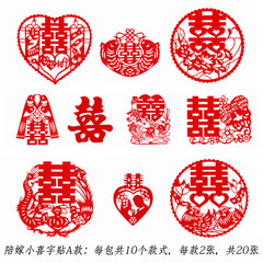 Wedding wedding supplies creative paper-cut window stickers hi electrostatic festive decorative door stickers Wedding Suit personality The dowry of small hi copybook A mixed small hi 20 copybook