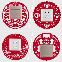The marriage room paste paste the red word socket thickening non-woven wedding wedding supplies stickers decorative props Non-woven switch sticker Styles five (round a harmonious union lasting a hundred years)