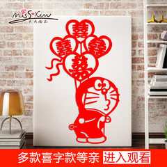 Special offer creative Festival paper-cut wedding wedding room layout wedding wedding decoration of doors and windows Extra large (attached to the background wall, the headboard, the wall) The hand of holding hands