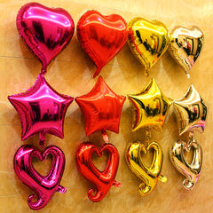 18 inch heart-shaped Aluminum Foil Balloons Balloon hollow heart heart of the moon and the stars in the gogo marriage room layout birthday decorations 18 inch lollipop (color please leave a message)