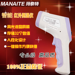 Baby baby household electronic thermometer thermometer children's forehead forehead infrared thermometer ear thermometer