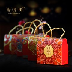 Luan Ming stack candy boxes creative wedding candy wedding wedding wedding bag carton Chinese candy box with experience 50*40*33 [66L] 6 experience filled candy boxes