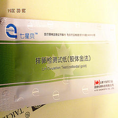 Seven Star ovulation test paper authentic Seven Star ovulation test paper 20 yuan mail 20, send a box of early pregnancy bar