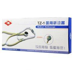 玉兔听诊器TZ-1型家用听诊器单听配合水银血压计用包邮