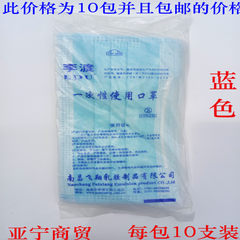 100 types of disposable masks, three layers of non-woven masks, sterile masks and sterilization are included in the package