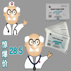 3L hospital with surgical mask bandage type ear hanging type independent packing disposable breathable and anti virus bacteria