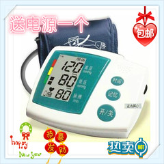 A power supply automatic Ieyasu electronic sphygmomanometer arm type BP-JC319 voice call