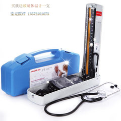 Yuyue blood pressure meter is equipped with stethoscope for measuring instrument of mercury column A health box