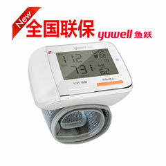 The wrist electronic sphygmomanometer YE8900A elderly household intelligent automatic blood pressure measuring instrument