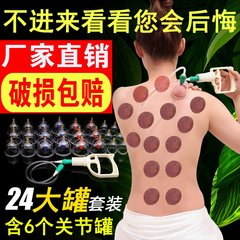Genuine home fire cupping cupping thickened explosion-proof glass tank vacuum moisture tank 12 slimming suit