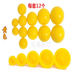 Silicone rubber cupping cupping thickened travel cupping cupping device for household moisture tank slimming suit