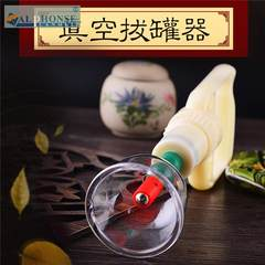 Kang Qingfu 24 tank vacuum magnetic therapy cupping device, household air extraction type gas tank explosion proof thickening package mail