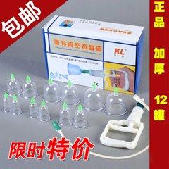 [two] genuine shipping Kangling cupping B 12 tank vacuum gun pumping irrigation household cupping