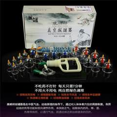 24 cans of cupping vacuum cupping cupping household pumping type cupping tanks non glass ceramics y