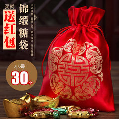 Wedding supplies brocade red gold Candy Bag Wedding Wedding box Wedding Candy Bag gift bag or bag 50*40*33 [66L] Golden Dragon Flower candy bag, small 30 sets