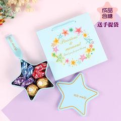 Creative wedding candy boxes containing sugar Ferrero Rocher 2+ Meiji 6 grain souvenir candy wedding wedding candy into 50*40*33 [66L] Pink