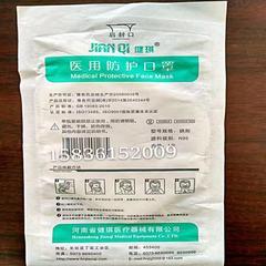 N95 medical protective mask 30 price, hospital infection mask with independent mask medical mask