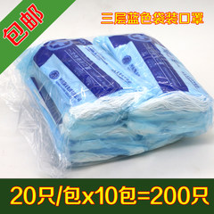 (pre-sale) thin breathable 200 disposable medical masks, disinfection of sterile, dustproof, germ control, fog prevention
