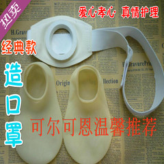 Special ostomy cover, belt type latex bag, stool bag ostomy, anal bag, fake anus bag, intestinal road reconstruction