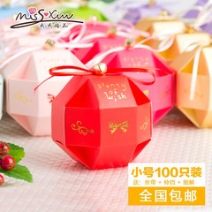 European happiness bell candy box 100 free shipping packed full moon wedding candy boxes birthday Diameter 4.5cm high 4cm gules