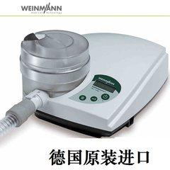 The German Balance e ventilator Weinmann single level automatic household noninvasive ventilator sleep snoring
