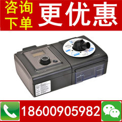 PHILPS automatic 567P single level 567TS snore stopping device imported from the United States