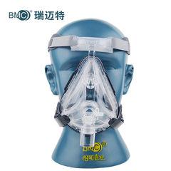 The original Ruimaite household noninvasive ventilator mask and mask sleep Snore Stopper mask with headband