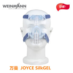 His ventilator mask nose mask de bes Resmed PHILPS home sleep Snore Stopper accessories