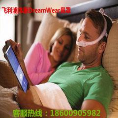 Sleeping pillow mask PHILPS dream nasal mask de bes Ruisimaiwanman Snore Stopper accessories