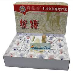 Guoyiyan 24 cans of vacuum pumping device thickened cupping cupping scraping oil scraping board to send home shipping
