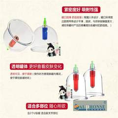 Guoyiyan cupping cupping cupping jar 24 household pumping type vacuum tank scraping thickened suet