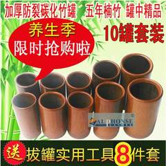 Scrapping plate) 24 cans of household vacuum cupping pumping type 12 tank gun thick dial cupping