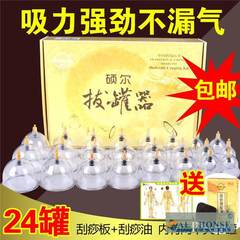 Sure the oil scraping plate scraping cupping vacuum cupping jar 24 household pumping type cupping feed horn