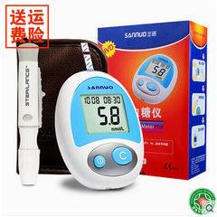 Sannuo stable blood glucose meter test, family elderly pregnant women blood test, diabetes intelligent blood glucose meter, blood pen, mail