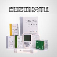 Multifunctional test of uric acid meter with three uric acid meter