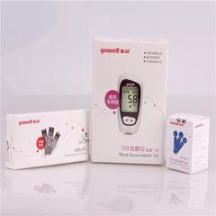 Diving blood glucose meter I type 710 Yue quasi strip test blood cap, family medical blood glucose measurement
