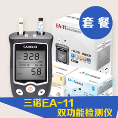 Sannuo EA-11 multi function uric acid blood glucose meter package containing fifty copies of the national post test uric acid