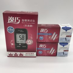 Yi Qiao glucose tester Le easyJet easyJet Aike Le meter machine store to buy send authentic guaranteed