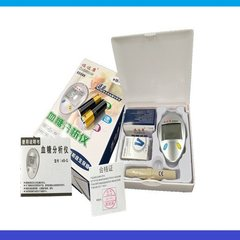 Intelligent voice broadcast and accurate measurement of siphon blood glucose analyzer Fu Da Kang eB-G