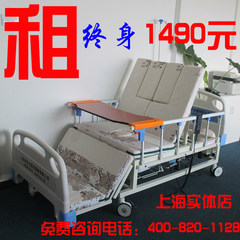 Nursing bed for elderly paralyzed patient, multifunctional medical bed for home use, medical turn over sheets, double rocking beds, vegetables