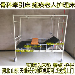 Multifunctional nursing bed, medical department of orthopedics, traction bed, exercise bed, paralyzed elderly bed bed table